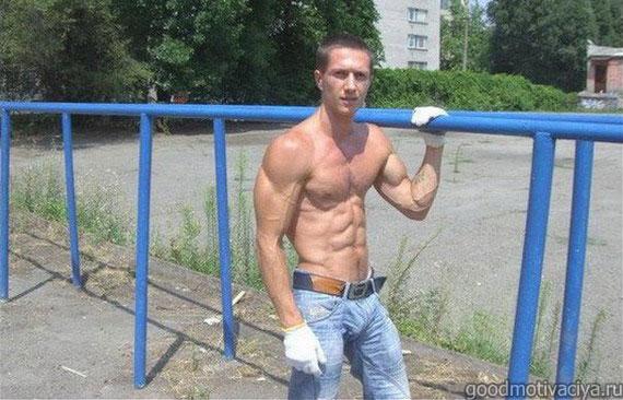 Денис Минин