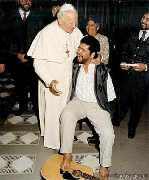 Безрукий гитарист и Папа Римский