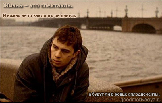 бодров