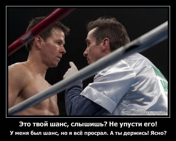 Кристиан Бэйл Боец