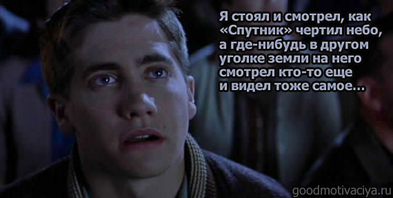 Хомер Хикэм. Фильм Октябрьское небо