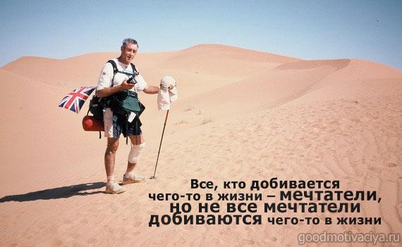 Майлз Хилтон-Барбер