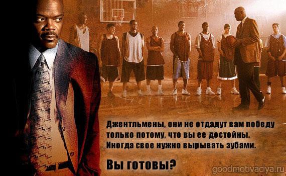 Тренер Картер