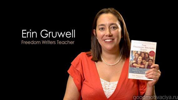 Erin-Gruwell